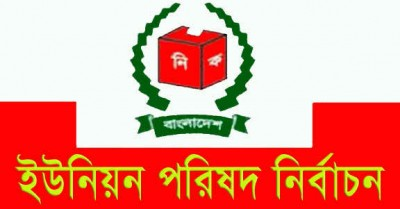 union-logo_21873